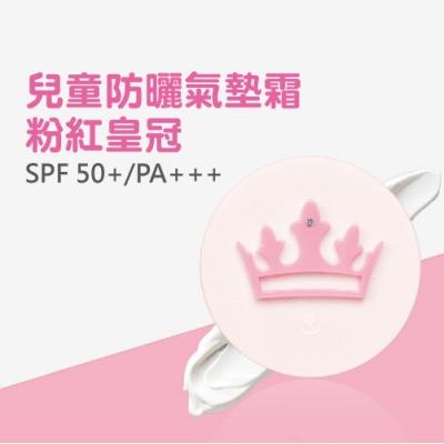 韓國【peachand】兒童防曬氣墊霜SPF 50+/PA+++(粉紅皇冠)