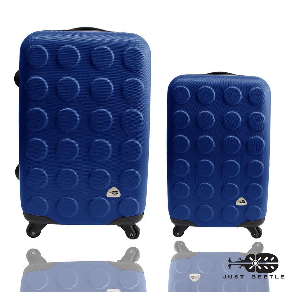 Just Beetle 積木系列經典兩件組28吋+20吋輕硬殼旅行箱行李箱-深藍