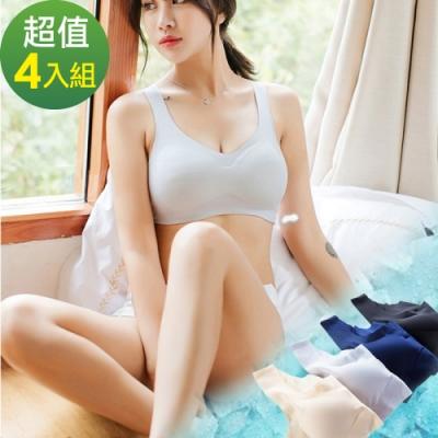 輕柔涼感冰絲安眠無痕裸睡內衣(4入組)
