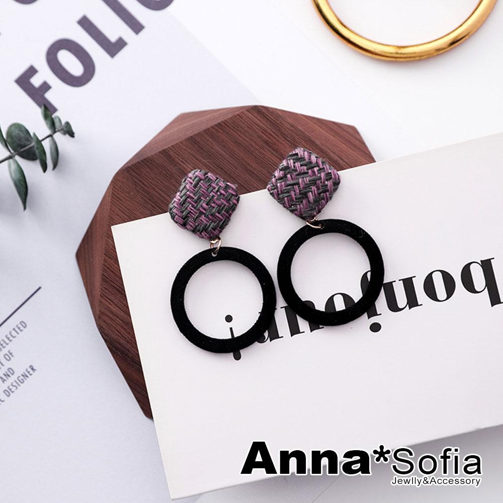 【2件399】AnnaSofia 復古交錯呢菱釘空圈 大型耳針耳環(黑圈系)