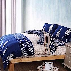 Grace Life 自由跨度 單人法蘭絨被套床包三件組