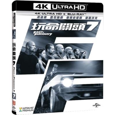 玩命關頭7 4K UHD + BD 藍光雙碟限定版