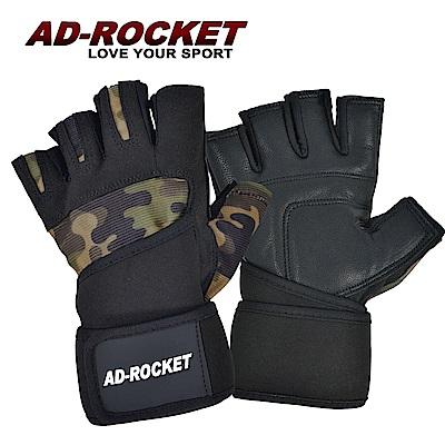 AD-ROCKET 頂級防滑透氣耐磨重訓手套(迷彩限定款)/健身手套/運動手套