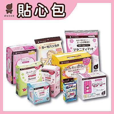 日本OSAKI-媽咪待產包(貼心包)