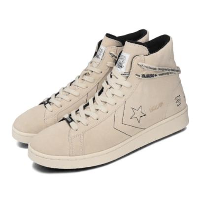 Converse 休閒鞋 Pro Leather 高筒 穿搭 男鞋