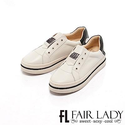 FAIR LADY Soft Power 軟實力 潮流拼色無鞋帶厚底小白鞋 酷黑