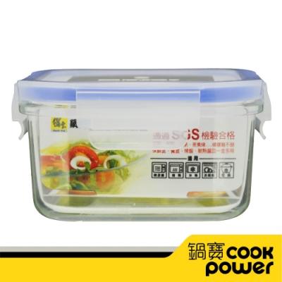 【CookPower鍋寶】耐熱玻璃保鮮盒(500ml) BVC-0502