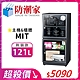 防潮家 121公升電子防潮箱D-118C product thumbnail 1