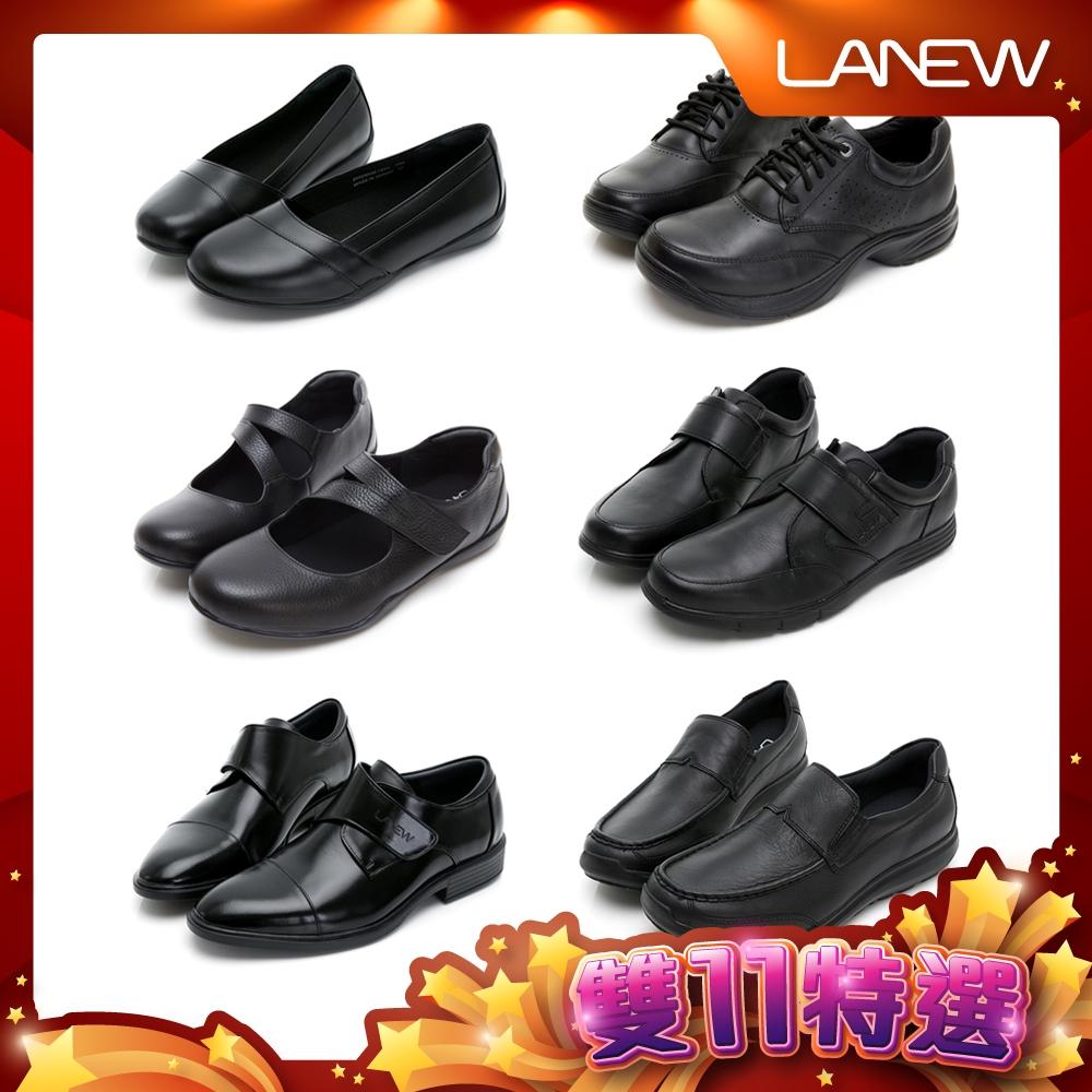 LA NEW 經典職人休閒鞋/紳士鞋/淑女鞋(男/女6款)