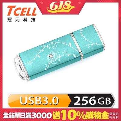 TCELL 冠元-USB3.0 256GB 絢麗粉彩隨身碟-Tiffany藍