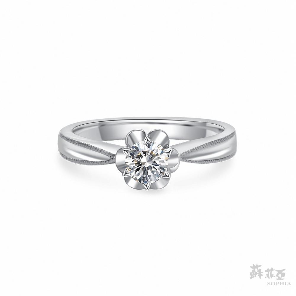 SOPHIA 蘇菲亞珠寶 - 瑪格麗特 GIA 0.30克拉D_SI1 18K白金 鑽石戒指