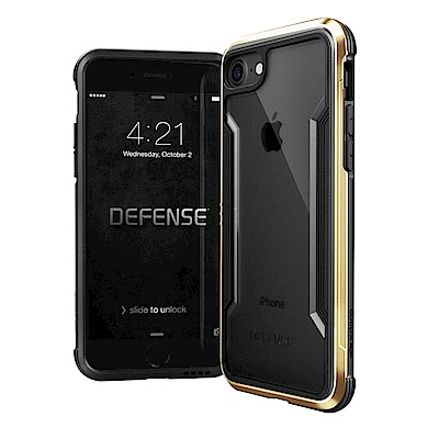 DEFENSE 刀鋒極盾II iPhone 8 / 7 / 6s 耐撞擊手機殼(原色金)