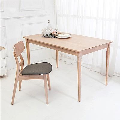Bernice-凡登4.5尺實木餐桌-135x80x76cm