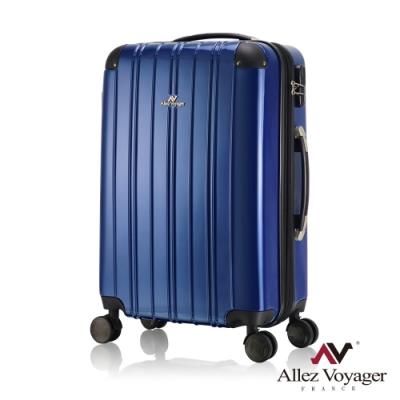 奧莉薇閣 20吋 國色天箱 PC硬殼 可加大 行李箱 旅行箱 登機箱(深藍)