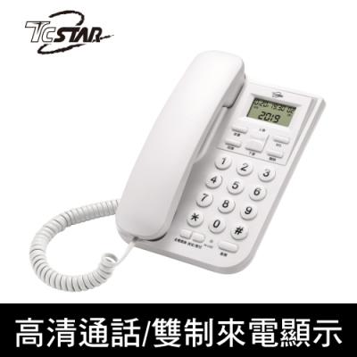 (兩色可選)TCSTAR 來電顯示有線電話 TCT-PH100