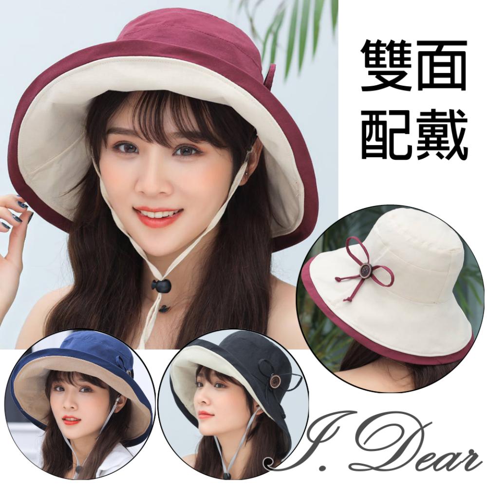 I.Dear-日韓四季遮陽防風雙面配戴蝴蝶扣棉布帽漁夫帽(4色)
