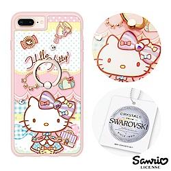 三麗鷗 Kitty iPhone8/7/6s Plus 施華彩鑽減震指環扣手機殼-淑女凱蒂