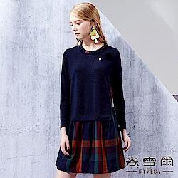 【麥雪爾】棉質荷葉拼接格紋假兩件式洋裝
