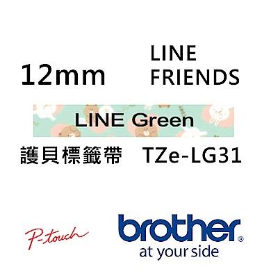 Brother TZe-LG31 LINE FRIENDS 護貝標籤帶 (12mm 綠底)