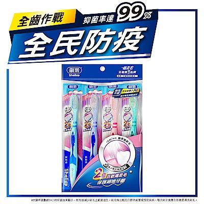 刷樂 新動感牙刷(4支/組)