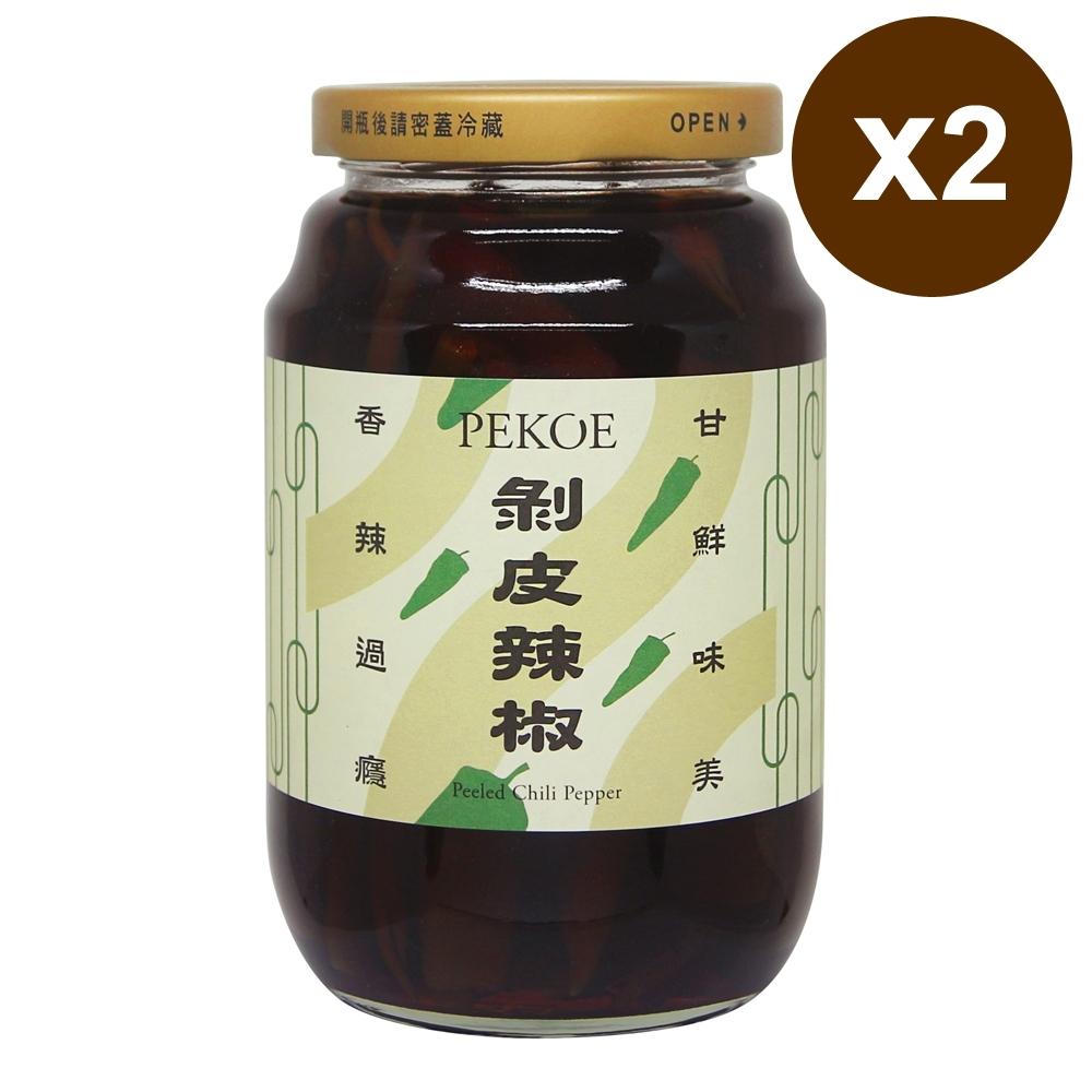 PEKOE精選 剝皮辣椒460g 2入組