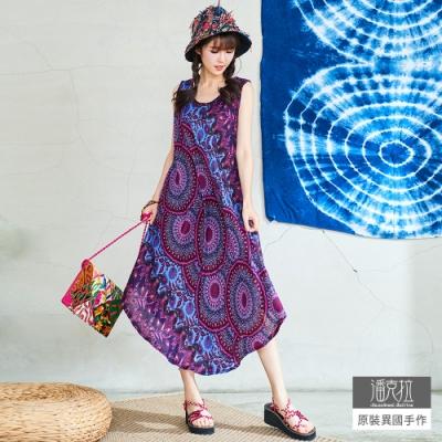潘克拉 印花垂墜嫘縈背心裙- 紫色