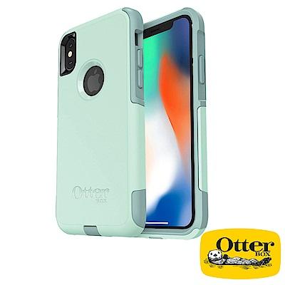 OtterBox iPhoneX通勤者系列保護殼-淺綠