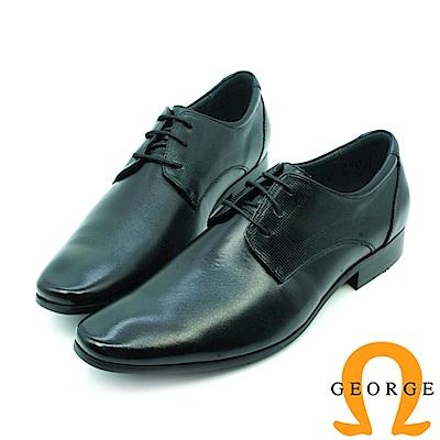 【GEORGE 喬治皮鞋】素面漸層綁帶方形紳士鞋皮鞋-黑