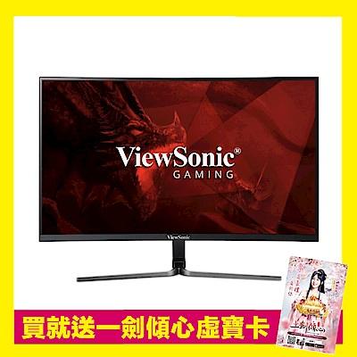 時時樂 ViewSonic VX2758-PC-MH 27型曲面電競顯示器