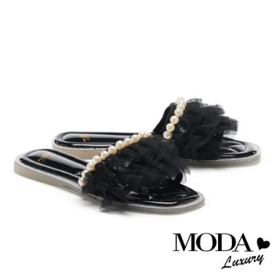 拖鞋 MODA Luxury 氣質甜美珍珠網紗平底拖鞋-黑