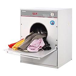 台熱牌 萬里晴7公斤不鏽鋼乾衣機TCD-7.0RJ