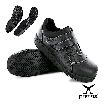 PAMAX 帕瑪斯-超彈力高抓地力安全鞋-升級雙氣墊-P08501H
