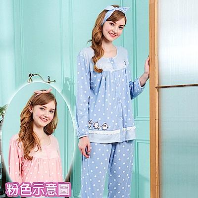 睡衣 點點小鴨 針織棉長袖兩件式睡衣(R77206-2粉色) 蕾妮塔塔