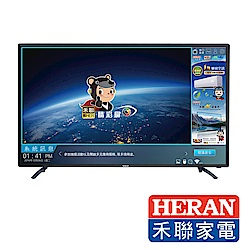 HERAN禾聯 43吋 9H強化玻璃 液晶顯示器+視訊盒 HD-43XA2