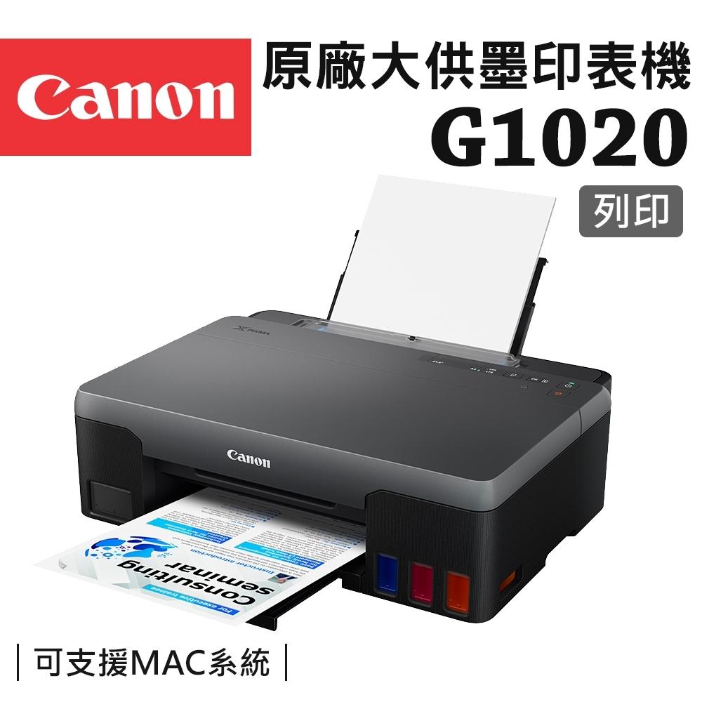 Canon PIXMA G1020 原廠大供墨印表機