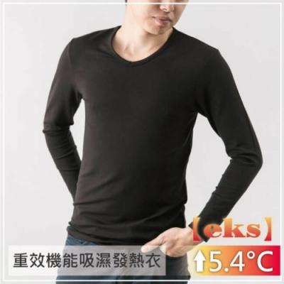 貝柔EKS重效機能吸濕發熱保暖衣_男V領(黑色)