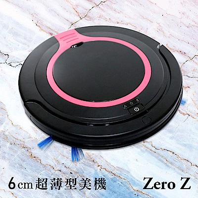 Zero Z 智慧偵測 超薄美型掃地機器人 吸塵器 掃地機 推薦