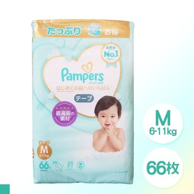 日本 PAMPERS 境內版 紙尿褲 黏貼型 尿布 M 66片x3包 箱購