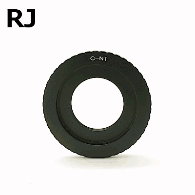 RJ製造 電影鏡頭轉接環C-Mount鏡頭轉Nikon 1即C-N1