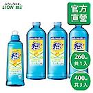 日本獅王LION 媽媽濃縮洗潔精 1+3組合
