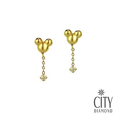 City Diamond引雅【東京Yuki系列】18K可愛米奇黃K鋯石垂耳耳環