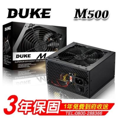 DUKE 松聖 M500-12 500W 電腦power 電源供應器