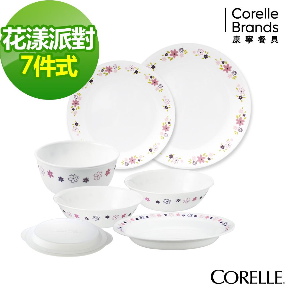 CORELLE康寧 花漾派對7件式餐盤組(701)