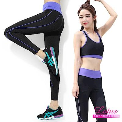運動褲 撞色曲線修身快乾瑜珈運動褲-個性紫 LOTUS