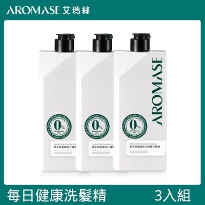 [時時樂限定] Aromase 艾瑪絲 草本胺基酸每日健康洗髮精 520mL 三入組