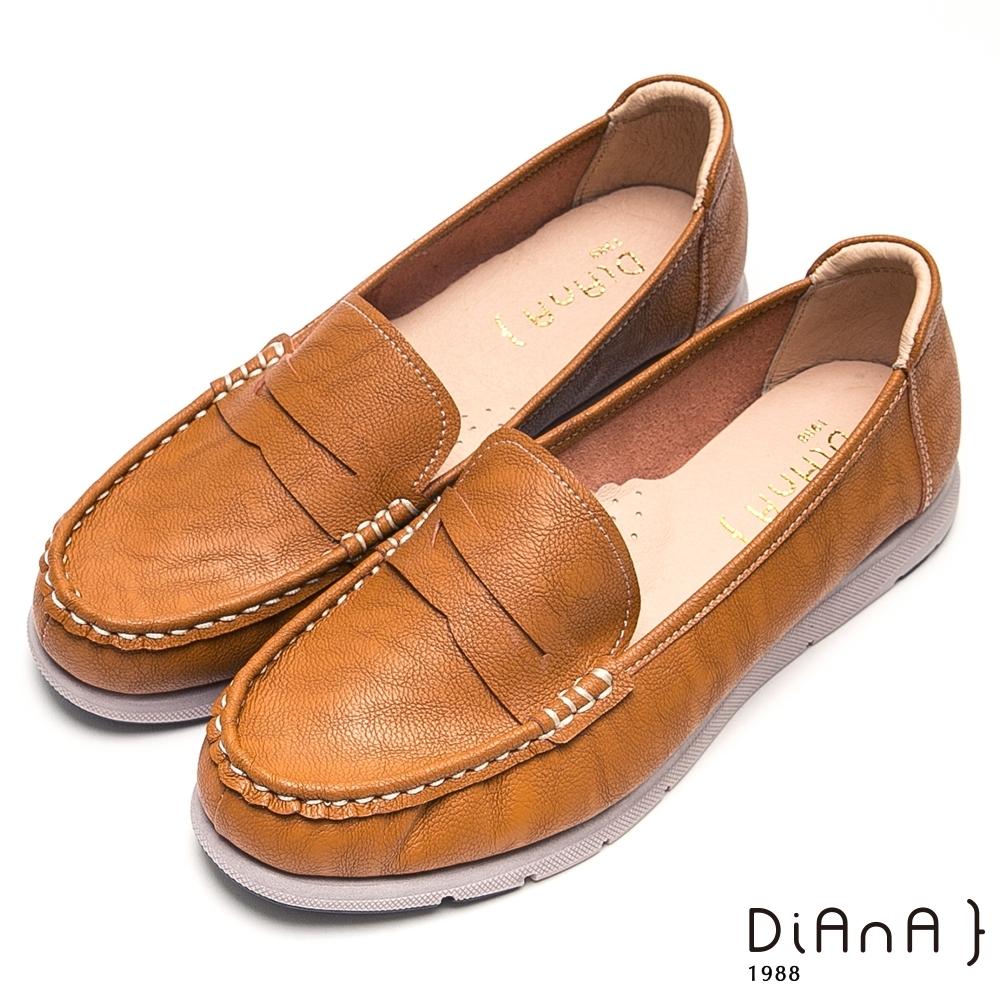 DIANA 鏤空層次車線樂活舒適休閒鞋-自在生活-棕