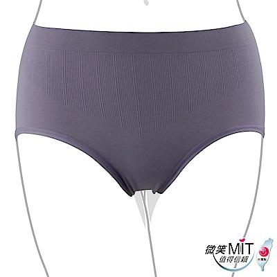 推EASY SHOP-iMEWE 高腰三角褲(芋砂紫)