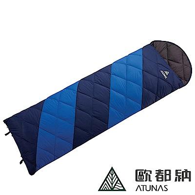 【ATUNAS 歐都納】240型 超輕羽絨睡袋 A-SB1602 寶藍