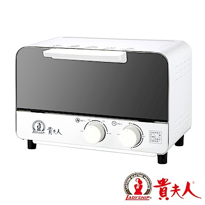 貴夫人11公升蒸氣小烤箱 LS-KZ501