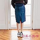 日系小媽咪孕婦裝-孕婦褲 立體前開岔彈力牛仔裙 可調式瑜珈腰圍 S-XL